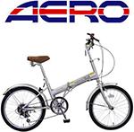 AERO 20型6段変速付ノーパンク折りたたみ自転車30,000 ポイント