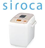 siroca ホームベーカリー SHB-71214,000 ポイント