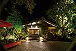贅沢時間 ラグジュアリーホテル宿泊プラン(ペア) 100,000 ポイント
