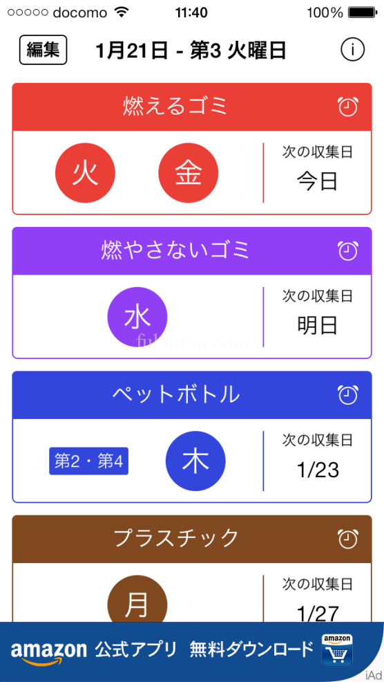 2014-01-21 11.40.19