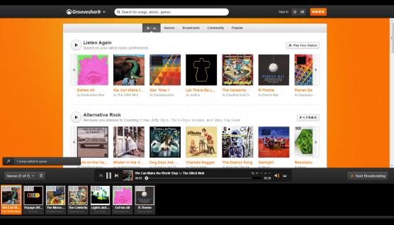 ▶ Grooveshark - Listen to Free Music Online - Internet Radio - Free MP3 Streaming
