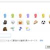 Chromeのユーザー機能を使えば、各サイトの複数アカウントを同時に使うことができます。