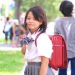 子供の教育資金っていくらかかるの?どうやって貯めればいいの?