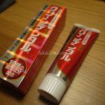 【口コミレビュー】人気歯磨き粉『クリーンデンタル(トータルケア)』を使ってみました。
