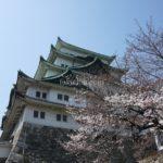 名古屋城にて歴史を感じる。
