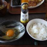 雲丹醤油(うにしょうゆ)で卵かけご飯をしたらウマすぎる!