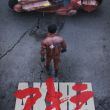 Akira-Project-Official-Poster