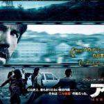 イランアメリカ大使館人質事件を元にした映画『アルゴ』が面白かった。