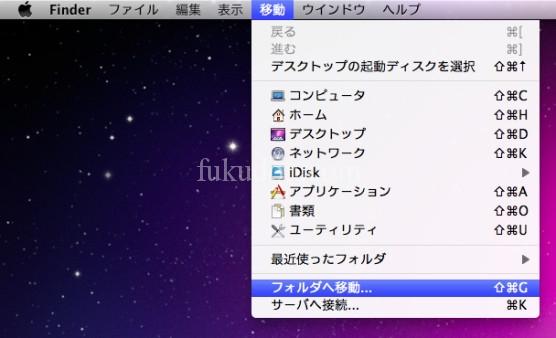 host-mac1