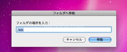 host-mac2