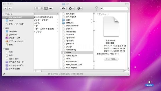 host-mac3