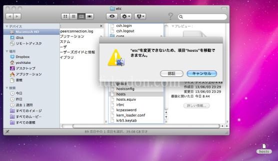host-mac5