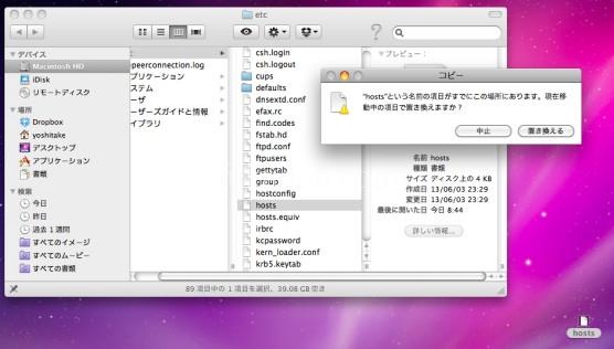 host-mac6