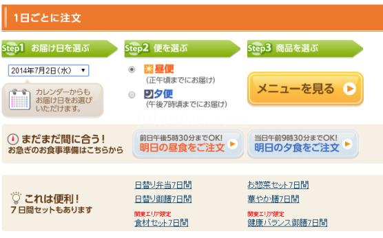 order1