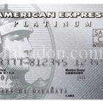 年会費の安いプラチナカードを調査してみたよ。