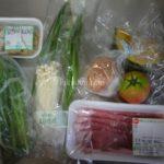 ヨシケイ【夕食.net】の食材宅配を利用してみたのでご紹介※本音で口コミレビュー!