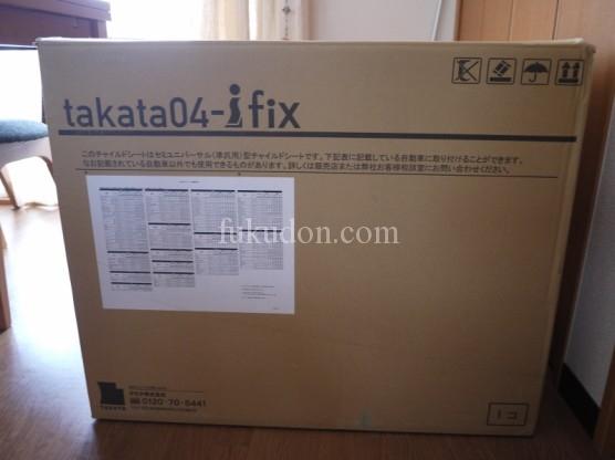 P1250333 (800x600)