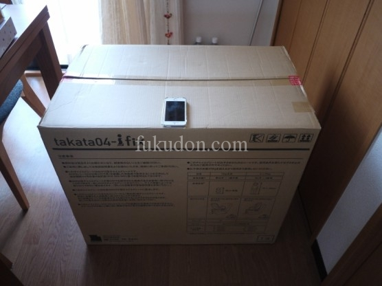 P1250338 (800x600)