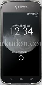 device4_detail_pct