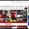 ドイツサッカー『ブンデスリーガ』をテレビで見るには?※放送チャンネル・視聴方法まとめ