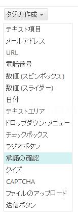 contactform7-spam1