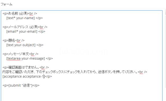 contactform7-spam3