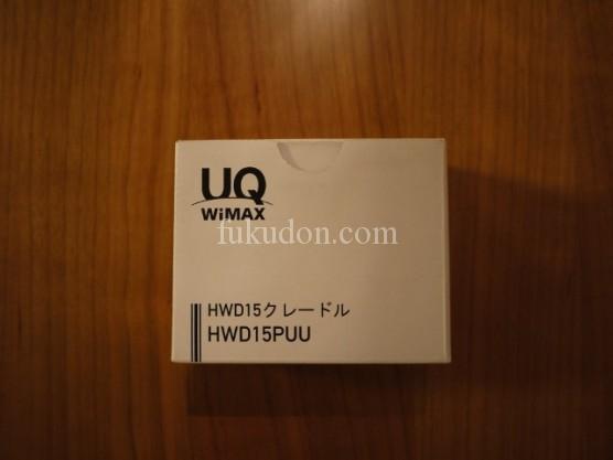 P1250648 (640x480)