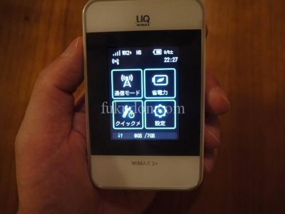 P1250689 (640x480)