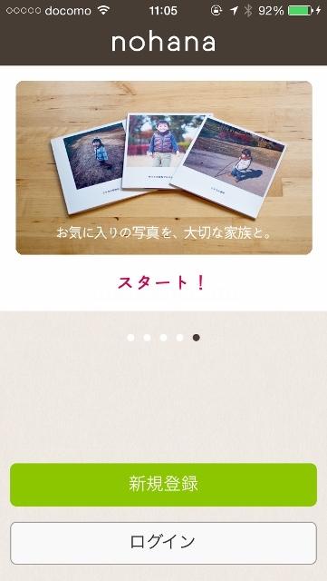 2014-10-10 11.05.40 (361x640)