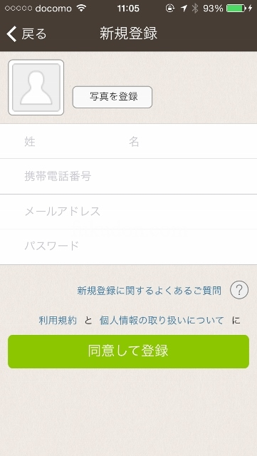 2014-10-10 11.05.52 (361x640)