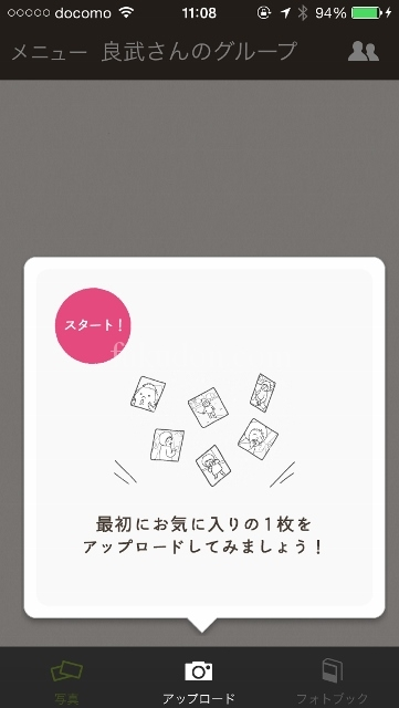 2014-10-10 11.08.31 (361x640)