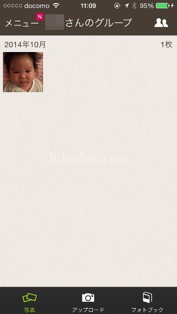 2014-10-10 11.09.58 (361x640)