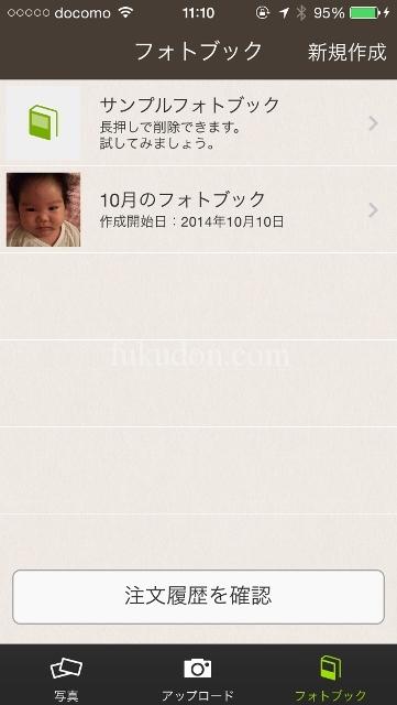 2014-10-10 11.10.42 (361x640)