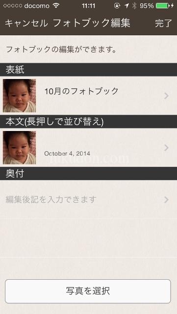 2014-10-10 11.11.33 (361x640)