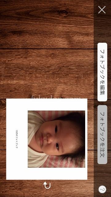 2014-10-10 11.11.40 (361x640)