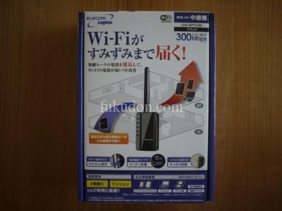 P1250937 (640x480)