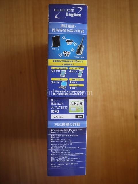 P1250938 (480x640)