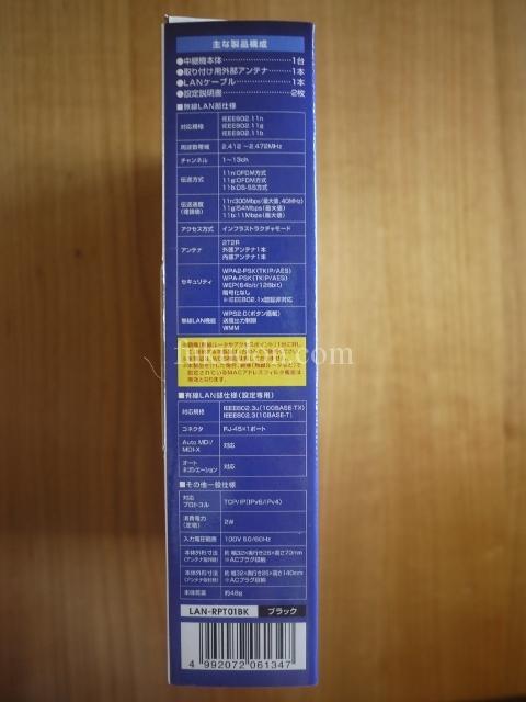 P1250939 (480x640)