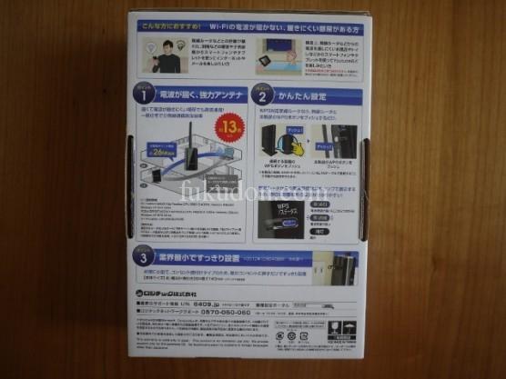 P1250940 (640x480)