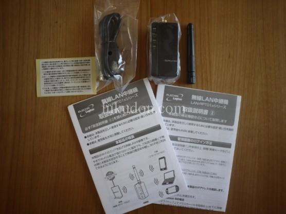 P1250945 (640x480)