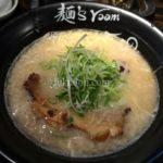 大阪駅前第4ビルB1Fでおいしいラーメン店 『麺'room 神虎』で極上のとんこつ&関西ダシスープのラーメンを食す