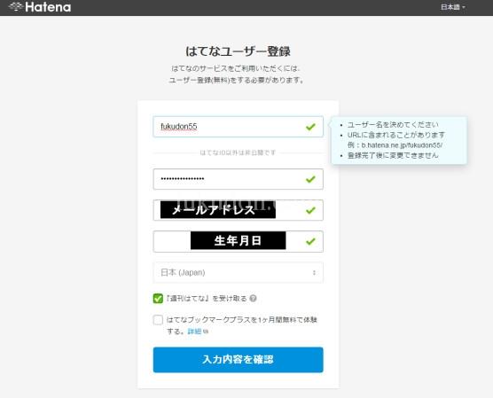 hatebu02