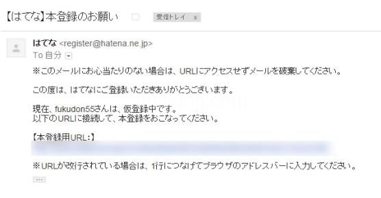 hatebu05
