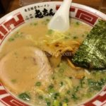 東京豚骨ラーメン『池袋 屯ちん』赤坂見附店であっさりとんこつ醤油ラーメンを食す。