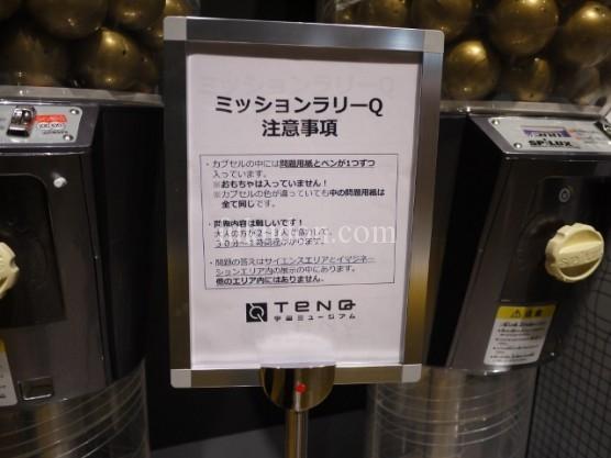 P1260650 (640x480)