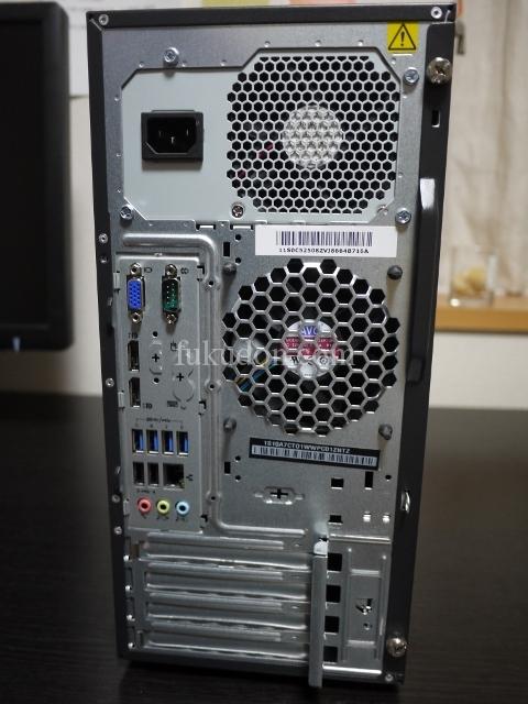 P1260739 (480x640)