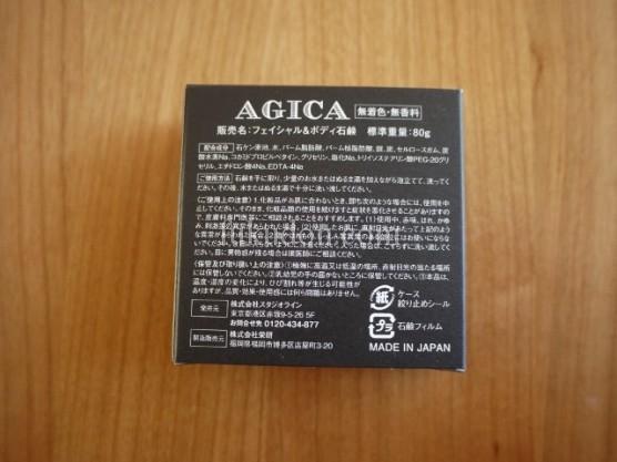 P1260831 (640x480)