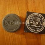 加齢臭対策石鹸の『AGICA(アジカ)』を使ってみたので口コミレビュー