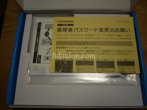 P1250794 (640x480)