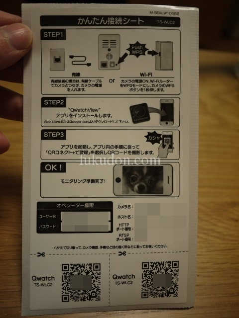 P1250798 (640x480)